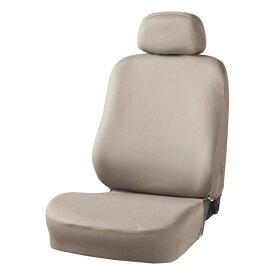 運転席・助手席兼用 バケットタイプ汎用シートカバー『カラードカバー』ベージュ 1席分