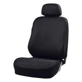 運転席・助手席兼用 バケットタイプ汎用シートカバー『カラードカバー』ブラック 1席分
