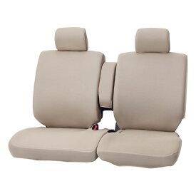 汎用・軽自動車ベンチフロント シートカバー『カラードカバー』ベージュ (運転席・助手席セット)