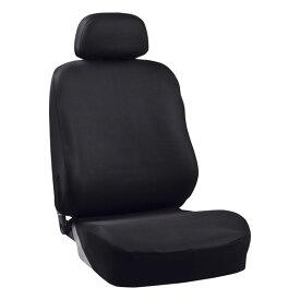 運転席・助手席兼用 撥水加工・バケットタイプ汎用シートカバー『Newカラードカバー』ブラック 1席分