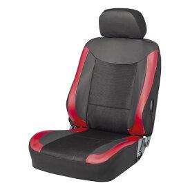 運転席・助手席兼用 ソフトレザー汎用シートカバー 『ユニオンレザー』レッド バケットシート用(1席分)
