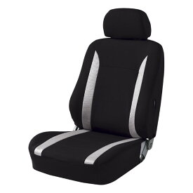 運転席・助手席兼用 バケットタイプフリーサイズシートカバー『ニット&メッシュ 』黒/グレー 1席分