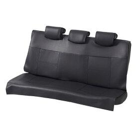 軽自動車〜コンパクトカー後席用ソフトレザーシートカバー 『グランドレザー』カラー:ブラック (枕カバー3枚付)