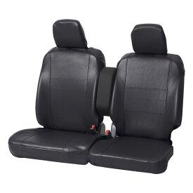 軽自動車ベンチシート用ソフトレザーシートカバー 『グランドレザー』カラー:ブラック 運転席・助手席セット