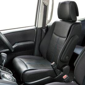 運転席・助手席兼用 汎用センターシートカバー 『スポーティーレザー』ブラック/ブルー(1席分)
