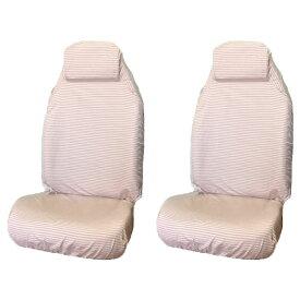 ハイバックタイプ対応 汎用シートカバー 運転席・助手席セット 『ミニボーダー』 レッド
