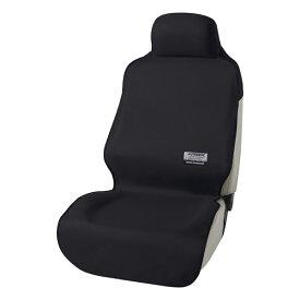 運転席・助手席兼用 エプロンタイプ防水汎用シートカバー『ファインテックス』(ブラック 1席分)