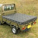 軽トラック用 荷台トラックシート 迷彩柄(177×210cm)防水加工