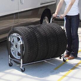 伸縮スライド式タイヤラック (キャスター付き・タイヤカバー付属)