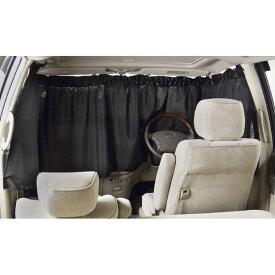 車中泊や仮眠に最適 『シャットカーテン』前席用3点セット(フロントガラス・運転席・助手席) ブラック