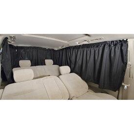 車中泊や仮眠に最適 『シャットカーテン』後席用5点セット(リアガラス・サイドガラス共用5枚組) ブラック