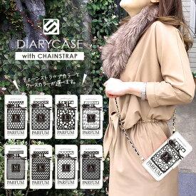 斜めがけ スマホポシェット スマホケース 手帳型 全機種対応 チェーン付き 携帯ケース iPhone XS Max iPhone XR ケース iPhoneX iPhone8 iPhone7 Plus Xperia XZ3 XZ2 XZ1 SO-01L SO-01K AQUOS sense2 R2 SH-01L SC-02L F-04K L-03K Android one S3 X4 香水 イニシャル
