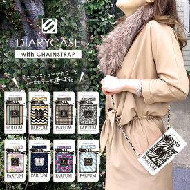 斜めがけ スマホポシェット スマホケース 手帳型 全機種対応 チェーン付き 携帯ケース iPhone11 Pro Max iPhoneXS iPhoneXR Max iPhoneX iPhone8 iPhone7 Plus SO-02K SO-04J SO-03J SOV35 SOV34 SC-04J SH-01K SH-03J SH-02J SC-04J Android one 香水 イニシャル