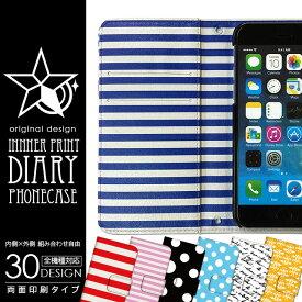 スマホケース 手帳型 全機種対応 スライド式 iPhoneXS iPhoneXR Max iPhoneX iPhone8 iPhone7 iPhone6 iPhone5s iPhoneSE SO-03J SO-02J SO-01J SO-01G SO-01H SO-03G F-06F SH-02J SC-04J SC-02H F-05J F-04J SOV35 SOV34 SHV38 SHV37 602SO 601SO / 内側 両面プリント