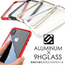 iPhoneX iPhoneXS ケース アルミバンパー ガラスケース スマホカバー 背面ガラス ガラスフィルム 9H ハイブリッドケース 全4色 おしゃれ かっこいい