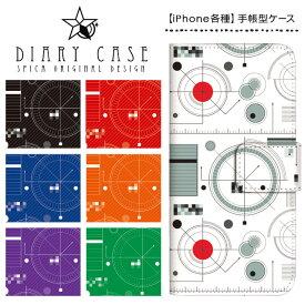 iPhoneXR iPhoneXS Max iPhoneX iPhone8 iPhone7 Plus iPhone6s iPhone6 Plus iPhoneSE ケース スマホケース 手帳型 アイフォンケース アイフォンカバー / デジタル ダイヤル