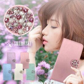 スマホケース 手帳型 全機種対応 スワロフスキー iPhoneXR iPhoneXS iPhoneX iPhone8 iPhone7 SO-02K SO-01K SO-03J SO-02J SO-01J SO-01G SOV35 SOV34 SH-01K SH-02J SC-04J SC-02H F-05J F-06F SHV41 SHV40 SHV38 Android one S1 S2 S3 / デコ パステルカラー