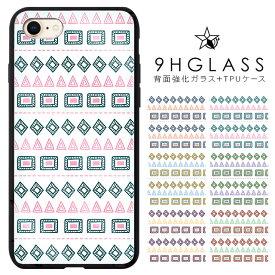 iPhoneケース 背面強化ガラスケース 背面ガラス iPhone8 iPhoneXS Max iPhoneXR ケース iPhone7 Plus iPhone6S Plus ケース iPhoneX スマホケース 携帯ケース 9H ハイブリッドケース アジアン
