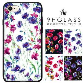 iPhoneケース 背面強化ガラスケース 背面ガラス iPhone8 iPhoneXS Max iPhoneXR ケース iPhone7 Plus iPhone6S Plus ケース iPhoneX スマホケース 携帯ケース 9H ハイブリッドケース 花柄