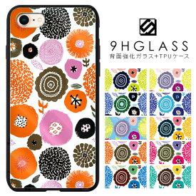 スマホ ガラスケース スマホケース 背面ガラス iPhoneXS Max iPhoneXR iPhoneX iPhone8 iPhone7 Plus iPhone6 カバー TPU ガラスフィルム 9H ハイブリッドケース / 花柄 フラワー ボタニカル