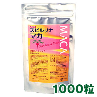 supirurina·maka 1000粒33天份保健食品/精氨酸/多维生素/氨基酸/碱性食品/核酸/γ-亚麻酸/叶绿素/jalgae/arm