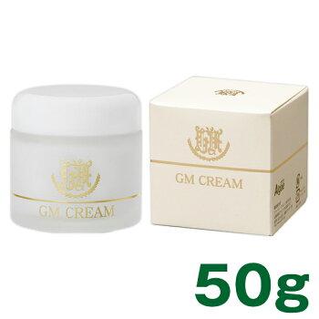 GMクリーム50g