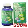 美·supirurina 550粒大約55天份乳酸菌鎂SGF