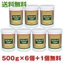 スピルリナパウダー スーパー プレゼント ビタミン ミネラル アミノ酸