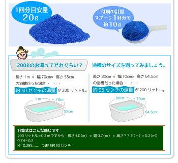 ルルドの華(分包)1回分20g飲用できる純度100%の有機ゲルマニウムを1回量(20g)中に800mg配合!ゲルマ温浴入浴剤レパゲルマニウム