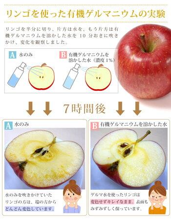 リンゴの実験