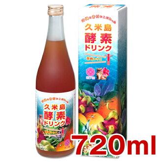 KUMEJIMA Enzyme drink