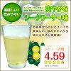 久米岛台湾香檬酵素饮料  5瓶碳酸水加螺旋藻