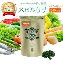 スピルリナ100% 2400粒 約2ヶ月分 マルチビタミン マルチミネラル スーパーフード ダイエット サプリメント アミノ酸…