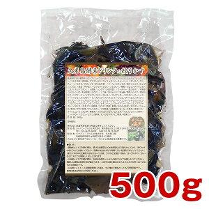 久米島酵素ドリンクの絞りかす 500g発酵食品 無添加 酵素風呂 健康食品
