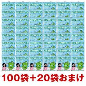 スピ君ラムネ 100個セット☆ラムネ20個+スピルリナ200粒のおまけ付き☆ラムネ菓子7大アレルギー物質不使用 【ラッキーシール対応】
