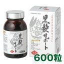 黒髪サポート600粒 約30日分 スピルリナ 亜鉛 昆布 牡蛎 大豆イソフラボン DHA/ 【ラッキーシール対応】