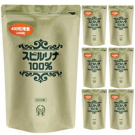 スピルリナ100% 2400粒 6袋購入で1袋無料プレゼントサプリメント BCAA 野菜不足 偏食 ダイエット補助 スーパーフード