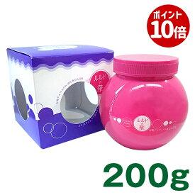 ルルドの華(ボトル)10回分200g 飲用できる純度100%の有機ゲルマニウムを1回量(20g)中に800mg配合!ゲルマ温浴 入浴剤 レパゲルマニウム 【ラッキーシール対応】