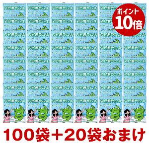 スピ君ラムネ 100個セット☆ラムネ20個+スピルリナ200粒のおまけ付き☆ラムネ菓子7大アレルギー物質不使用
