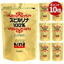 SGF強化スピルリナ100%1800粒6袋購入で1袋無料プレゼントサプリメント スーパーフード ホールフード BCAA【ラッキー…