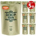 スピルリナ100% 2400粒 6袋購入で1袋無料プレゼントサプリメント BCAA 野菜不足 偏食 ダイエット補助 スーパーフード…