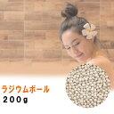 ラジウム温浴ボール(高純度タイプ)。岩盤浴 や 温泉 施設向けに開発した ラジウム鉱石 たっぷりの高純度タイプ。お…