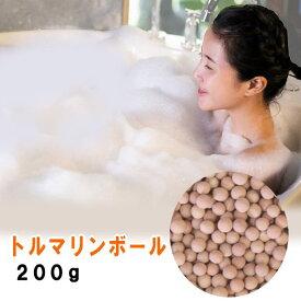高純度 トルマリンボール Z お風呂で 半身浴 足湯 トルマリン原石 たっぷりでマイナスイオン多量発生 温泉施設や岩盤浴で多くの実績 入浴剤