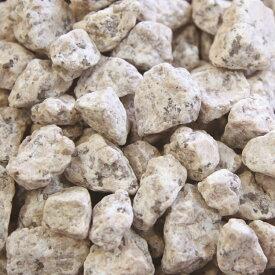 ラジウム鉱石 1kg入 お風呂 岩盤浴 施設で多数の実績