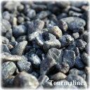 イオン発生トルマリン鉱石(1kg入り)。岩盤浴で実績のあるマイナスイオンを発生するトルマリン原石。お風呂の温浴鉱石入浴剤。レビューを書くと次回送料無料。