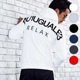 1PIU1UGUALE3 RELAX ウノピゥウノウグァーレトレ バック ロゴ プリント プルオーバーパーカー メンズ トップス おしゃれ かっこいい ブランド スウェット ジャージ セットアップ スポーツ 部屋着 ウェア ウノピュウ
