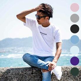 1PIU1UGUALE3 RELAX(ウノピゥウノウグァーレトレ) フロントロゴプリントTシャツ(ホワイト/ピンク/チャコール/ブラック/ロイヤルブルー/ライトブルー/パープル/ダークグリーン)