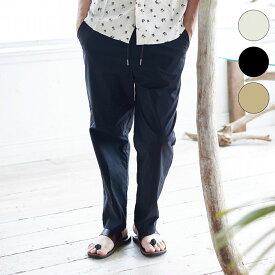 1PIU1UGUALE3 RELAX ウノピゥウノウグァーレトレ リラックス ワイド パンツ メンズ ズボン ボトムス リラックス おしゃれ かっこいい ブランド 部屋着 ウェア ウノピュウ