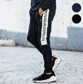 1PIU1UGUALE3RELAX(ウノピゥウノウグァーレトレ)4WAYストレッチサイドラインロゴパンツ(ネイビー/ブラック)