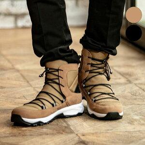 1PIU1UGUALE3 RELAX ウノピゥウノウグァーレトレ Vibram ソール スノー ブーツ 靴 シューズ おしゃれ かっこいい ブランド 秋 冬